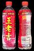 plastic bottle tea China Lisa Smart litter donation 3137