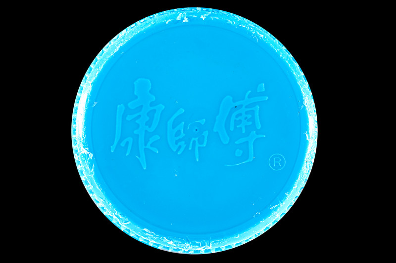 Kangshifu Drink Company Ltd bottle top from the plastic bottle found at Petit Port on 3rd December 2020