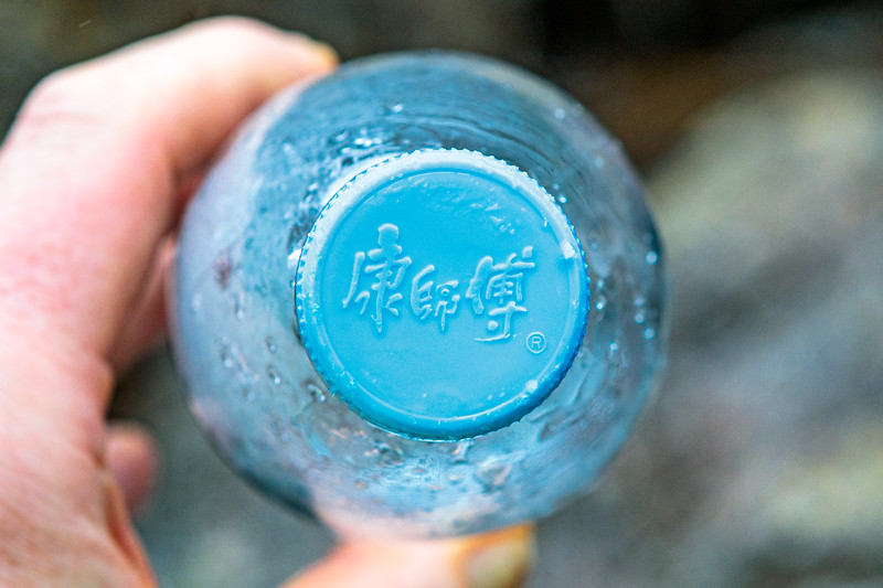Kang Shi Fu drink company plastic bottle washed-up at Petit Port on Guernsey's south coast on 12th October 2019