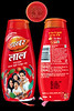 Dabur toothpaste powder from India Wendy Le Prevost find 0014