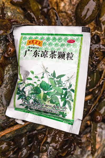 Guangzhou Wanglaoji Pharmaceutical Company Ltd packet of medicinal tea at Petit Port on the 30th January 2021