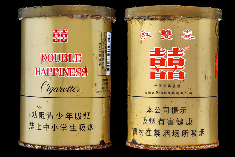 Double Happiness Cigarettes tin Petit Port 103020 4892