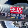 Suzuki GSX-R750 -  (112)