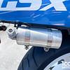 Suzuki GSX-R750 -  (116)