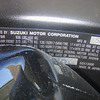 Suzuki Hayabusa Limited Edition -  (54)