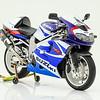 Suzuki TL1000R -  (7)