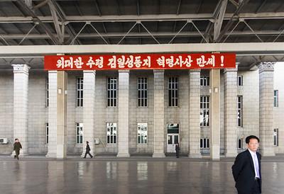 Centralstationen_Pyongyang_DSC1993
