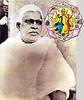 My Ishta Gurudeva Seventh Goswami Shrila Sacchidananda Bhaktivinoda Thakura