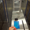 Magnetic or swipe cards are used to open the automatic gates.