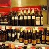 """""""Red wine from $14"""" Wine is separated by price and then by variety."""