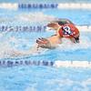 AW 2017 VHSL 3A Swim State Championship-33
