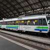 SOB, ABt 50 85 80 35 183-3 CH-SOB) at St. Gallen on 20th January 2014