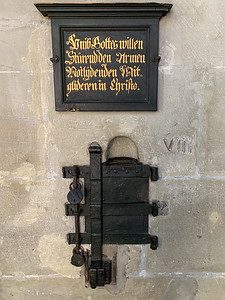 Elaborately locked donation box, in Berner Münster cathedral