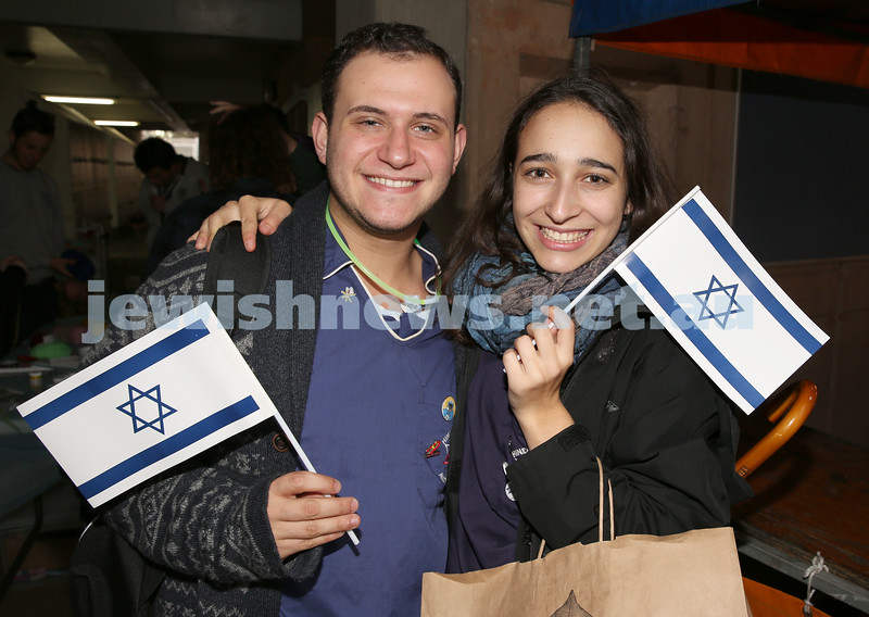 Communal Yom Haatzmaut Celebration at Moriah College. David Politzer & Rachel Gershowitz.