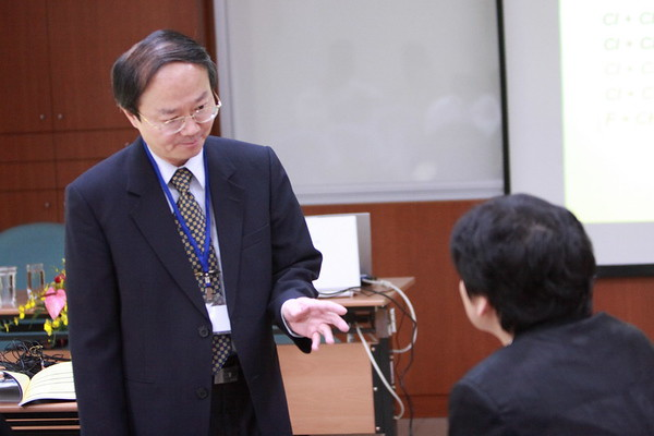 13th East Asian Workshop on Chemical Reactions