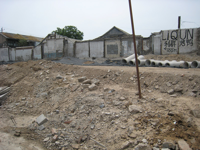 This is a hutong that has been demolished to make way for roads and modern buildings...