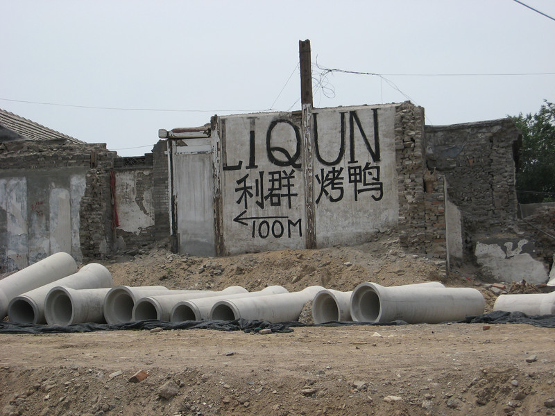 As we step into the demolition area, we see the first LiQun spray painted sign.