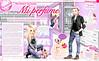 TOP MODEL My Dream by Candy 2013 Spain spread 'Mi perfume'
