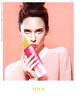 TOUS Neon Candy 2015 Spain (format 18 x 24 cm) <br /> MODEL: Carolina Ballesteros (Spain)