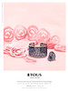Associated non-fragrance ad: 2012 TOUS Rosa d'Abril ring & bangle: Saudi Arabia (Sayidaty)