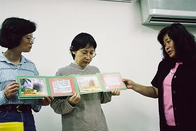 Kid's Ministry School 2001