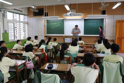 MINGDE JUNIOR HIGHT SCHOOL 2015