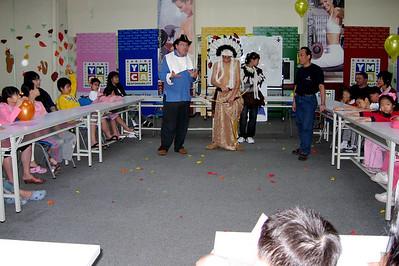 YMCA 2007