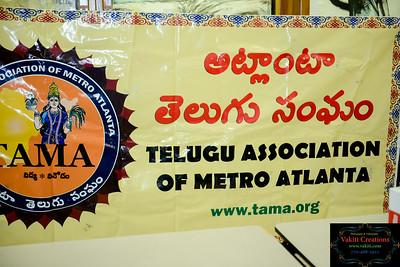 Tama Diwali 2014-2