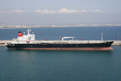 Oil/Chemical tanker CASTILLO DE TRUJILLO in Palma de Mallorca.