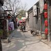 Hutong street - Beijing
