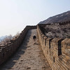 Walking atop of the Great Wall