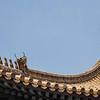 Roof Details - Forbidden City Beijing
