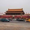 Mao's Portrait over gate to the Forbidden City - Tiananmen Square Beijing