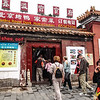 Heading for lunch - Peking Duck, Beijing