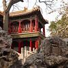 Tea House - Forbidden City, Beijing