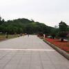 Chungquing Zoo