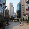 Downtown - Chungquin