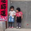 Children in the farm community outside of Xian