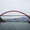 Steel arch suspension bridge - Yangtze River