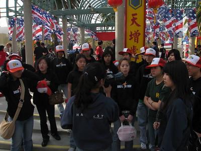 2007 Asian American EXPO (Pomona)