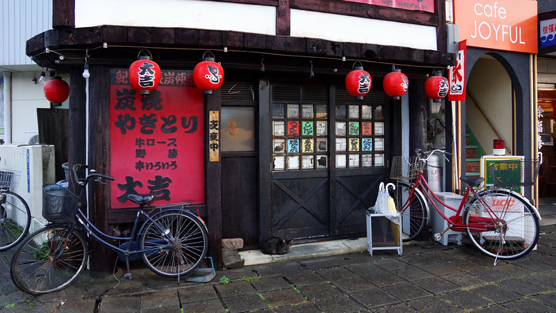 Shingu - Shop and Bicycles