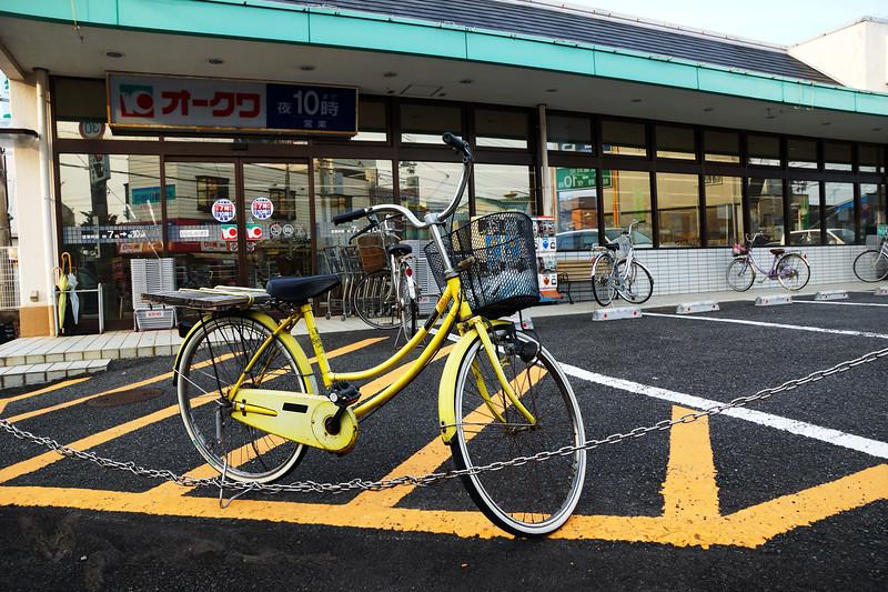 Shingu - Yellow Bicycle