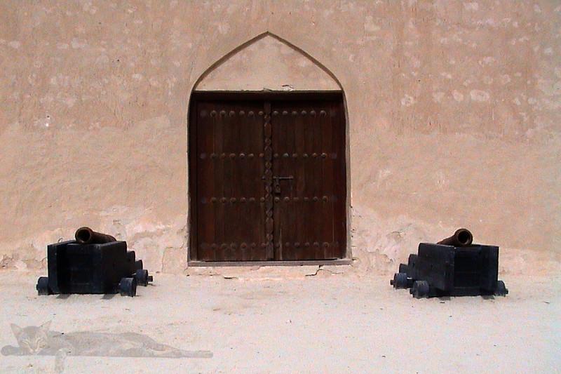 Bahrain - Manama Fort