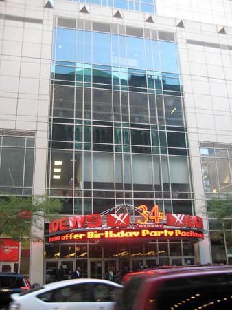 NBC | NYC Community Screening