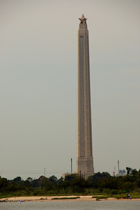 Monument from the Lynchburg Ferry