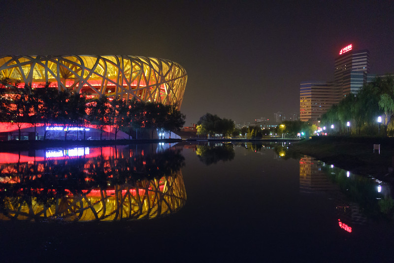 Night View of The Bird's Nest - Beijing Olympic Stadium