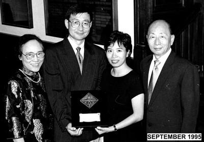 1995:09:30-ACS-american chemistry youth winner