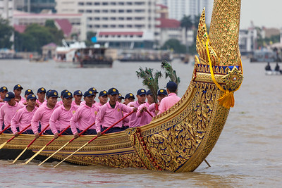 Rowing Royalty in the Chao Praya River