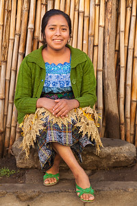 Portrait of a young Guatemalan woman.