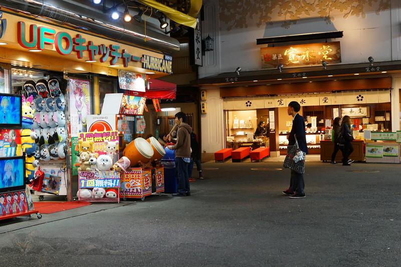 Kyoto - Drumming